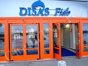 Лаппеенранта Disa's Fish