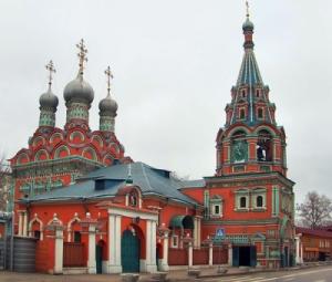hrammoscov2