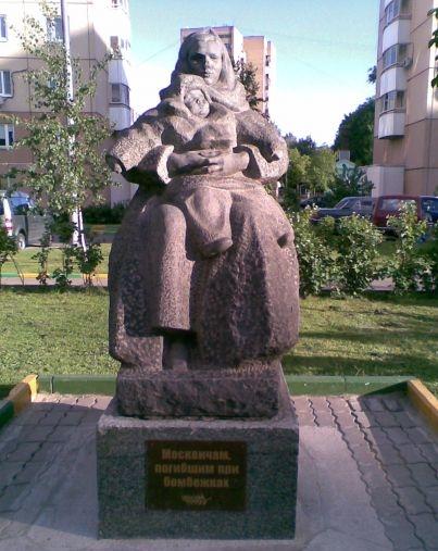 moskvichibomb