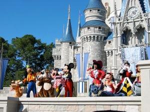 Парк Волшебное королевство