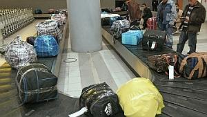 Отдел розыска багажа