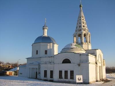 Серпухов Троицкий собор