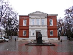 Музей А. Н. Радищева в Саратове