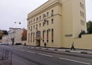 Посольство Таиланда в Москве,