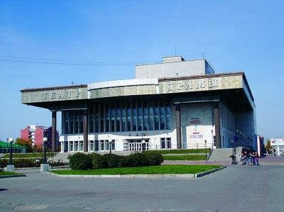 Томский театр драмы