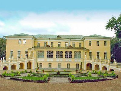 ярославль Художественный музей