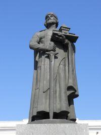 ярославль Памятник основателю города Ярославу Мудрому