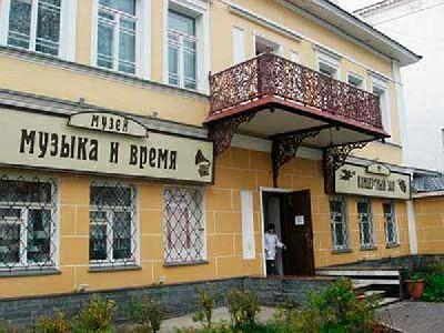 ярославль музей Музыка и время