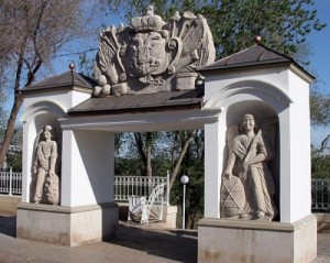 оренбург Елизаветинские ворота