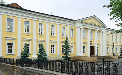 оренбург Галерея искусств