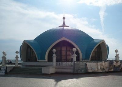 islammuzey